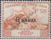 Stamp Kathiri (Aden) Catalog number: 18