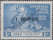 Stamp Kathiri (Aden) Catalog number: 19