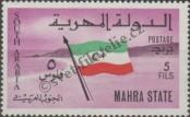 Stamp Mahra Sultanate (Aden) Catalog number: 1