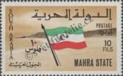 Stamp Mahra Sultanate (Aden) Catalog number: 2
