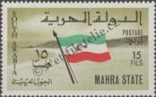 Stamp Mahra Sultanate (Aden) Catalog number: 3
