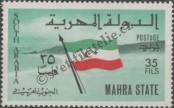 Stamp Mahra Sultanate (Aden) Catalog number: 6