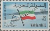 Stamp Mahra Sultanate (Aden) Catalog number: 7