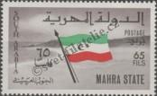 Stamp Mahra Sultanate (Aden) Catalog number: 8