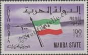 Stamp Mahra Sultanate (Aden) Catalog number: 9