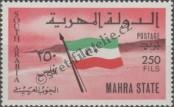 Stamp Mahra Sultanate (Aden) Catalog number: 10