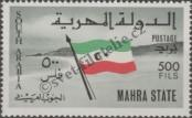 Stamp Mahra Sultanate (Aden) Catalog number: 11