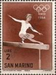 Stamp San Marino Catalog number: 803