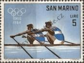 Stamp San Marino Catalog number: 806