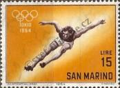 Stamp San Marino Catalog number: 807