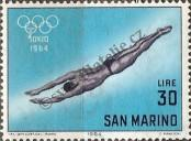 Stamp San Marino Catalog number: 808