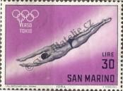 Stamp San Marino Catalog number: 809
