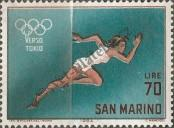 Stamp San Marino Catalog number: 811