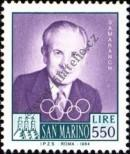 Stamp San Marino Catalog number: 1293