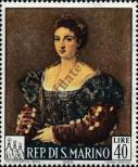Stamp San Marino Catalog number: 865