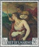 Stamp San Marino Catalog number: 866