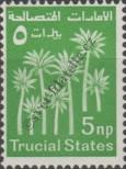 Stamp Trucial States (Oman) Catalog number: 1