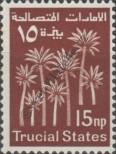 Stamp Trucial States (Oman) Catalog number: 2