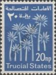 Stamp Trucial States (Oman) Catalog number: 3
