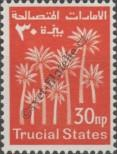 Stamp Trucial States (Oman) Catalog number: 4