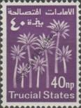 Stamp Trucial States (Oman) Catalog number: 5