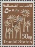 Stamp Trucial States (Oman) Catalog number: 6