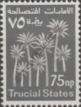 Stamp Trucial States (Oman) Catalog number: 7