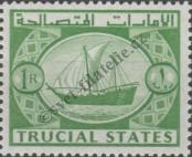 Stamp Trucial States (Oman) Catalog number: 8