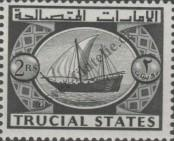 Stamp Trucial States (Oman) Catalog number: 9