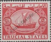 Stamp Trucial States (Oman) Catalog number: 10