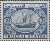 Stamp Trucial States (Oman) Catalog number: 11