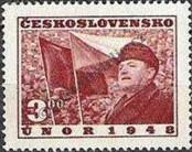 Stamp Czechoslovakia Catalog number: 564