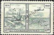Stamp Czechoslovakia Catalog number: 574