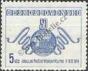 Stamp Czechoslovakia Catalog number: 584