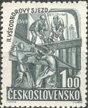 Stamp Czechoslovakia Catalog number: 597