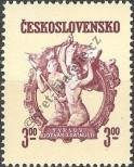 Stamp Czechoslovakia Catalog number: 606