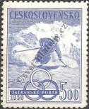 Stamp Czechoslovakia Catalog number: 607