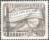 Stamp Czechoslovakia Catalog number: 634