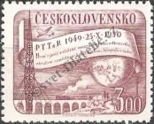 Stamp Czechoslovakia Catalog number: 635