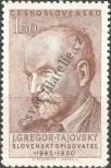 Stamp Czechoslovakia Catalog number: 636
