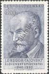 Stamp Czechoslovakia Catalog number: 637