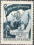 Stamp Czechoslovakia Catalog number: 777