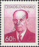 Stamp Czechoslovakia Catalog number: 815