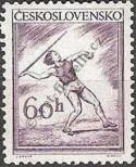 Stamp Czechoslovakia Catalog number: 825