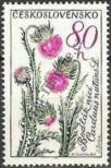 Stamp Czechoslovakia Catalog number: