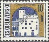 Stamp Czechoslovakia Catalog number: 1575