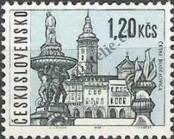 Stamp Czechoslovakia Catalog number: 1578