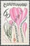 Stamp Czechoslovakia Catalog number: 1584