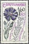 Stamp Czechoslovakia Catalog number: 1588