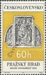 Stamp Czechoslovakia Catalog number: 1618